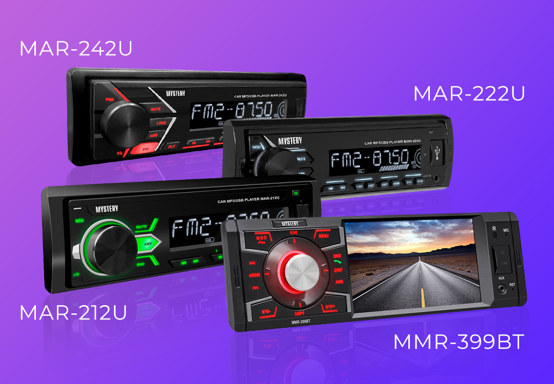 The New Line of Mystery Car Head Units