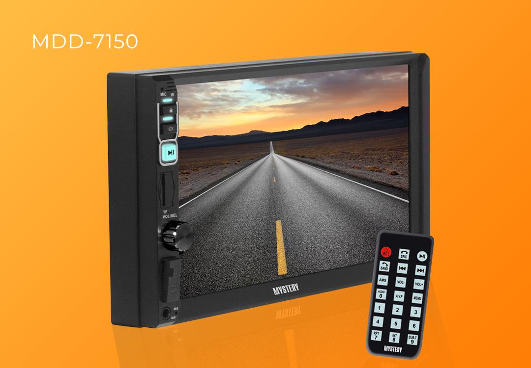 Автомобільна мультимедійна система Mystery MDD-7150