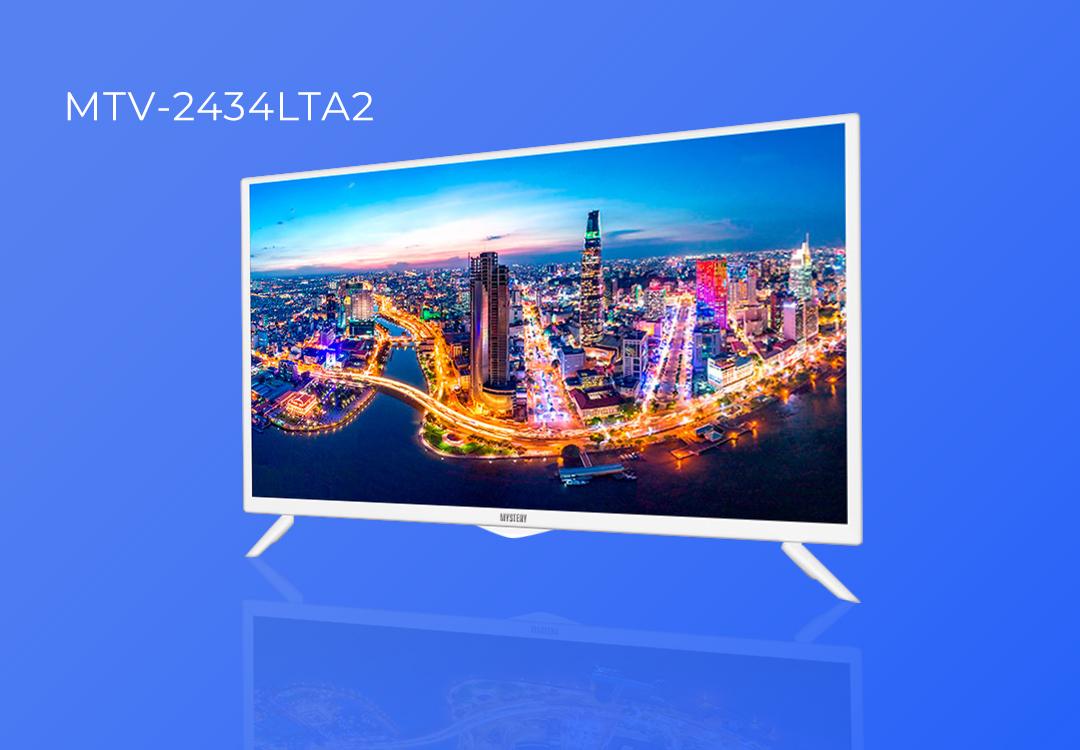 Новое цветовое решение телевизора Mystery MTV-2434LTA2