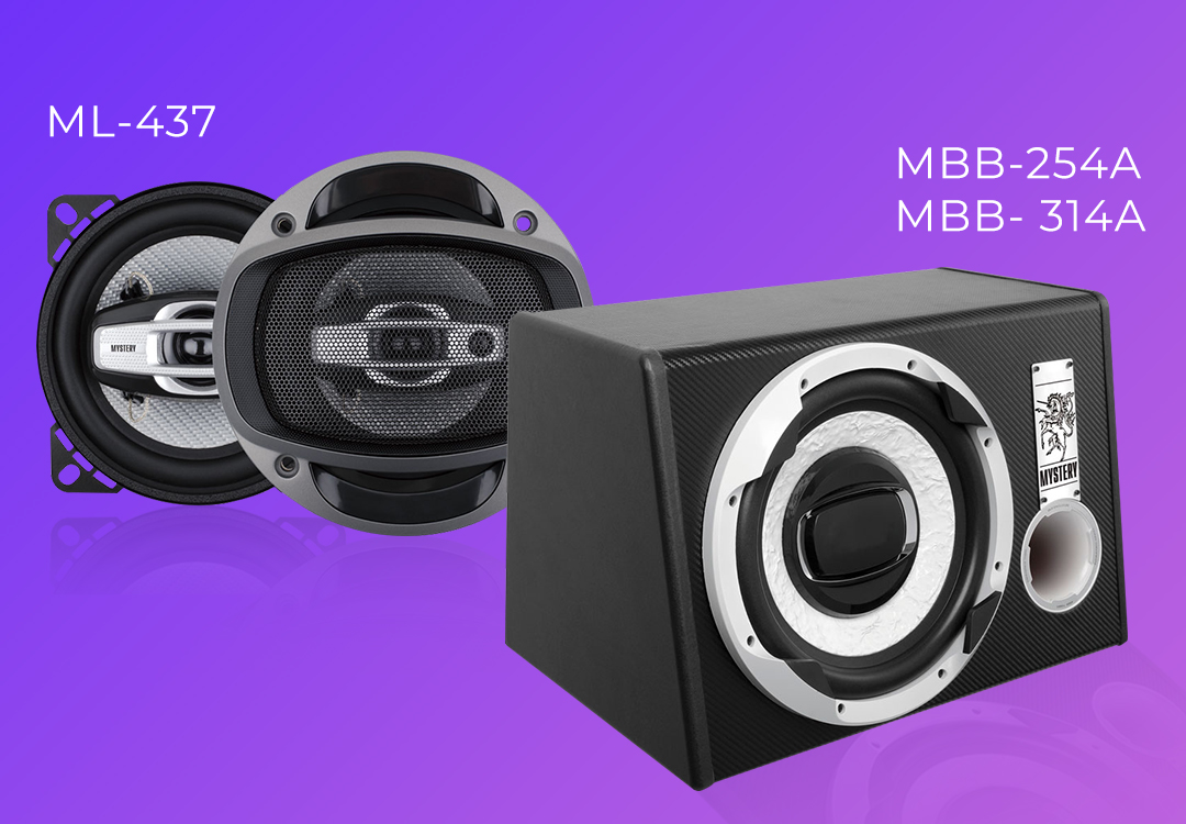 Mystery presents LUNA series car speakers and two new subwoofers