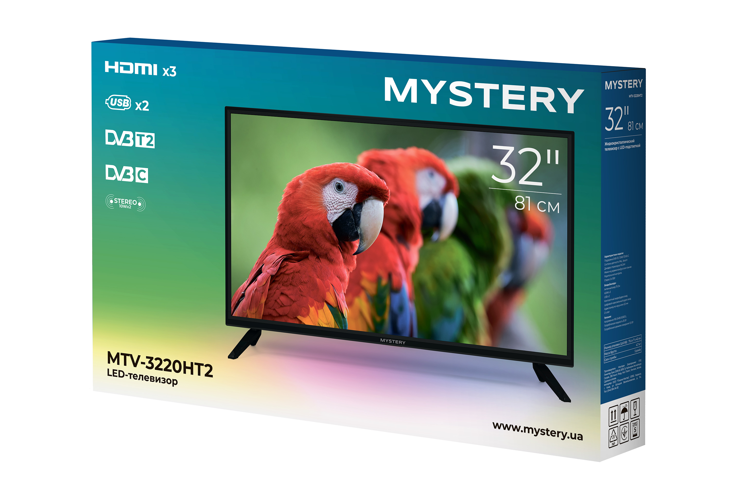 Mystery MTV-3220HT2 TV