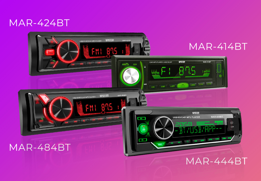 Мультимедійні ресивери для авто з підтримкою Bluetooth
