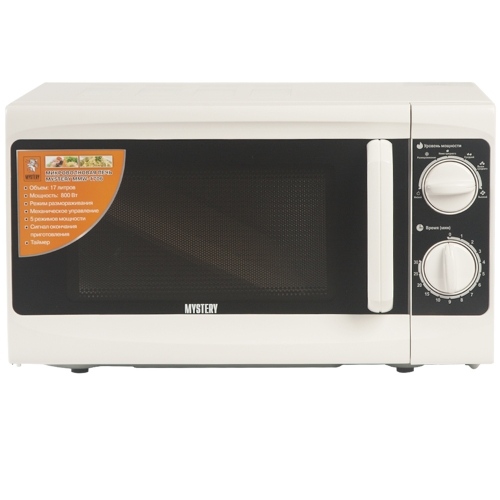 Microwave Oven Mystery MMW-1706